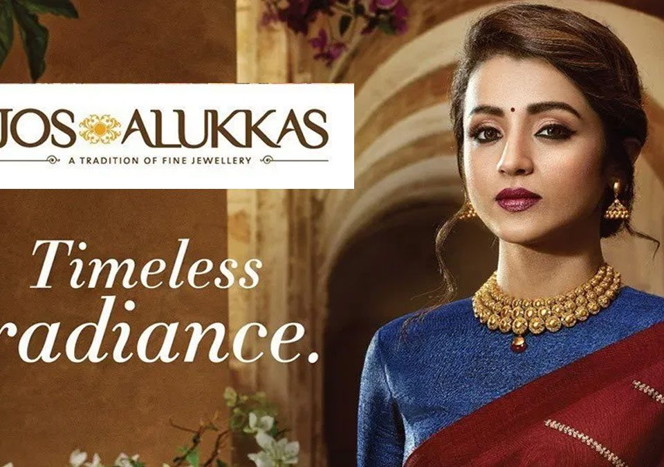 Jose Alukkas New showroom in Bangalore