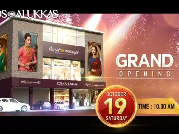 Jose Alukkas Bangalore New showroom